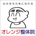 public_logo01
